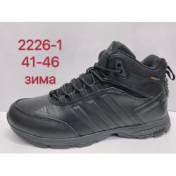 BAAS A 2226-1